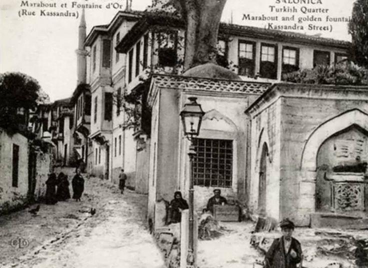 Selanik Türk Mahallesi