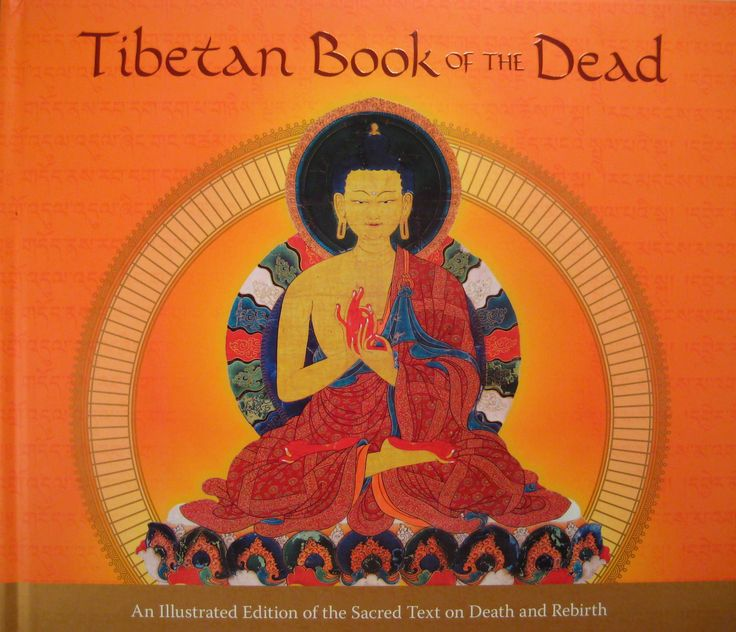 tibetan book of the dead hindi
