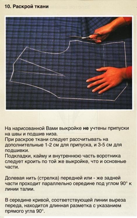 https://img-fotki.yandex.ru/get/6301/269547118.73/0_126e86_f39c87b7_orig