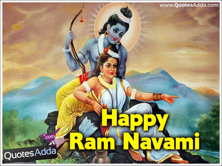 Happy-Ram-Navami-2017-Quotations-Greetings-in-English