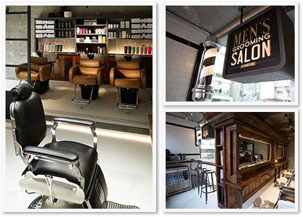 表参道、青山にあるトレンドをいち早く取り入れた男性のための美容室メンズグルーミング青山店