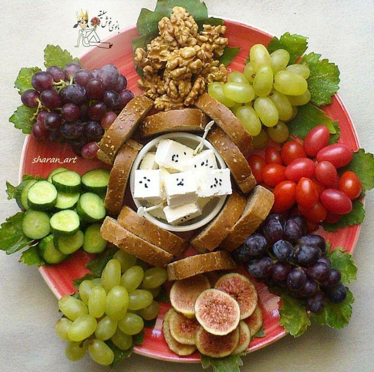 Bitte Vorspeise Kochrezepte Iranisches Essen Gute Ideen Denkanstosse Leckeres Lustiges Food Design