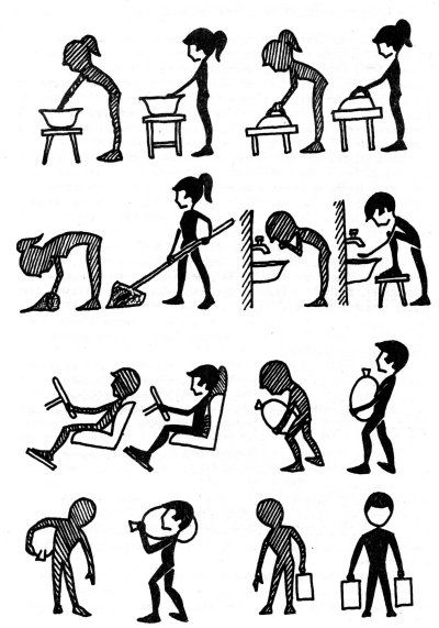 Лечебная физкультура. Упражнения для спины.