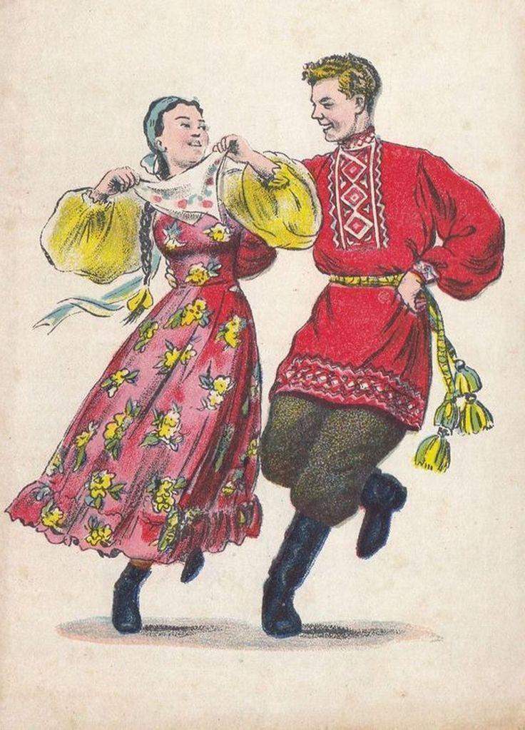 Русский танец (Уральская кадриль). Художник Николай Андреевич Лаков (1894-1970). 1951 г. Почтовая открытка.