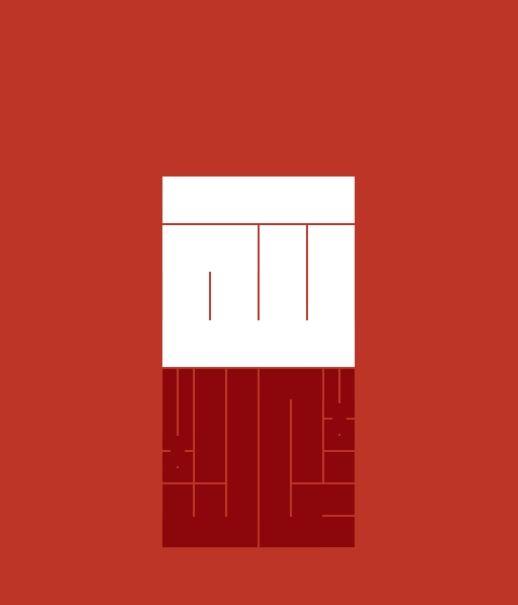 La Ghalib ill Allah Visual Dhikr™ - Art, Branding & Design by Ruh Al-Alam