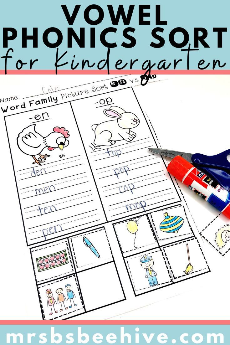 Word Family Picture Sorts And Worksheets Word Families Phonemic Awareness Skills Kindergarten Resources [ 1102 x 735 Pixel ]