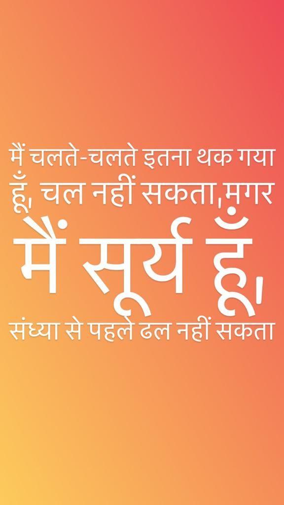 Woi to kuch samajh nahi ata na   good reads   Zindagi quotes