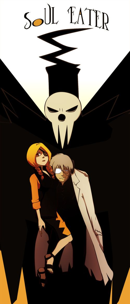 Soul Eater - Power Couple by ~gabzillaz - 51.2KB