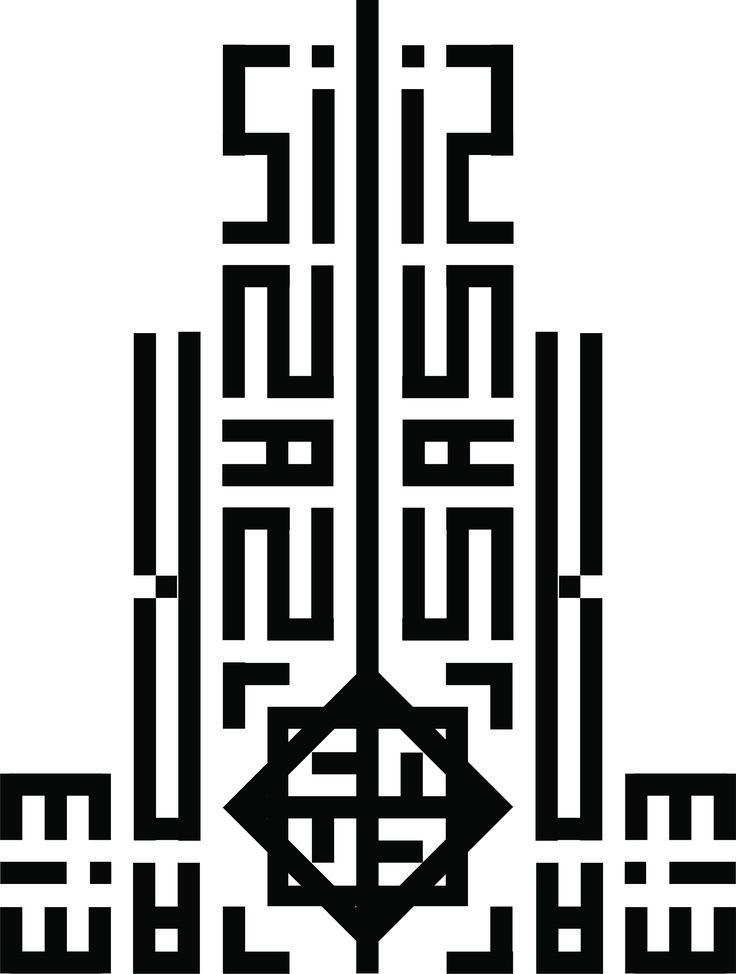 Nowy Werdon / Małeccy in 2020 Company logo, Ibm logo
