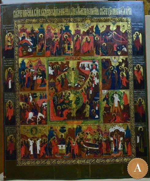 Икона «Воскресение Христово с двунадесятыми праздниками». Сызрань, вторая половина XIXв.