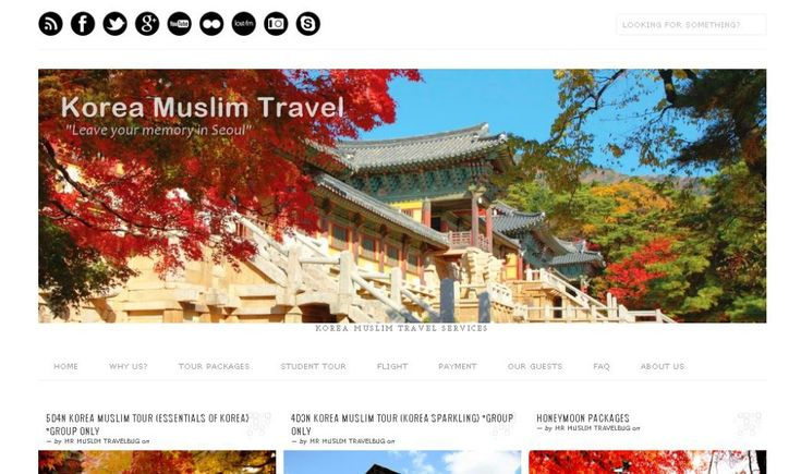 Islamic Travel Website Korea Muslim Travel