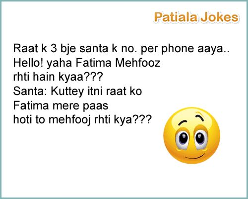 Pinterest Jokes: Santa Banta Jokes, Funny Jokes