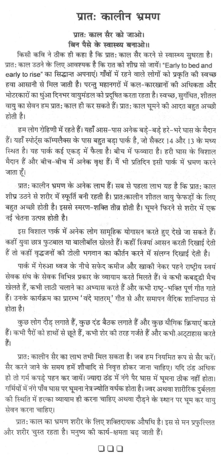 definition essay on bulimia buy essay online cheap the prevalence of anorexia nervosa bulimia buy essay online cheap the prevalence