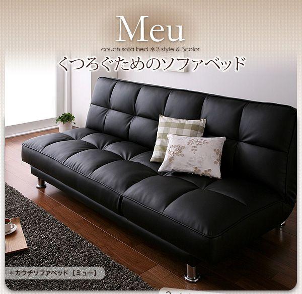ボード モノトーンインテリアに最適な家具 のピン