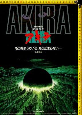 Akira (1988) Style C (27x39) Poster