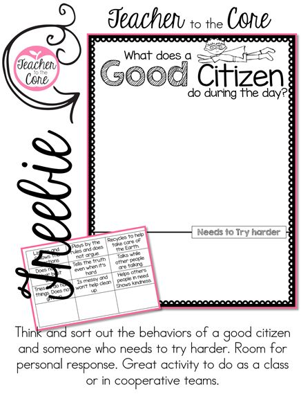 Freebie for teaching kids about Citizenship~ Teacher to the Core