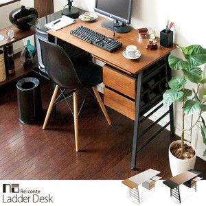 デスク 机 パソコンデスク オフィスデスク pcデスク ワークデスク おしゃれ 人気 カフェ 北欧 棚 省スペース 収納 引き出し ワーク スタイリッシュ モダン