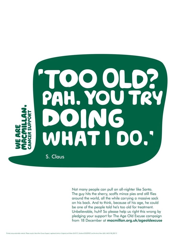 Internal poster promoting The Age Old Excuse campaign just before Christmas.