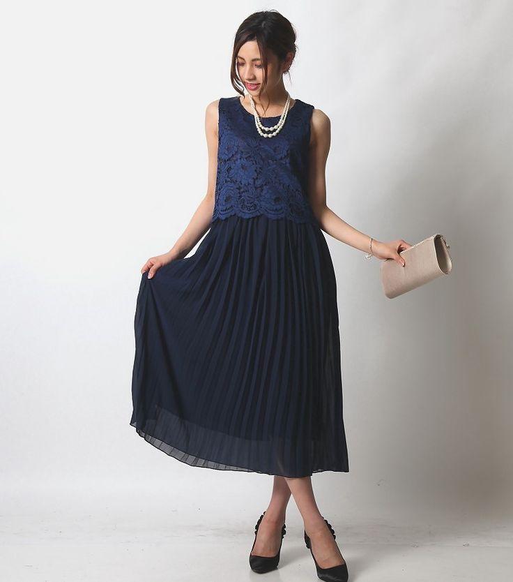 大人のお呼ばれロングレース重ね着デザインが上品な華やかさをアップ