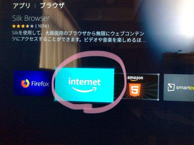 ジャニーズ オンライン ライブ テレビ