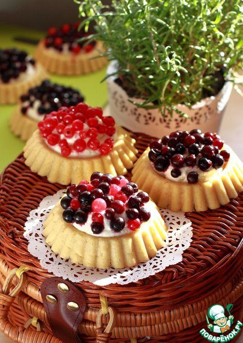Корзиночки с ягодами и нежным кремом - кулинарный рецепт/Baskets with berries and sweet cream - Recipes