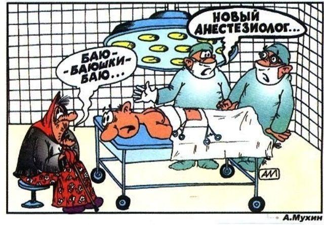 Смешные пазлы картинки про медицину, сборка открыток похабные
