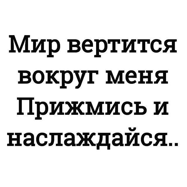 #стихрень и #глебурда  #ум за #разум #маниявеличия #мальчик #девочка #ryfma