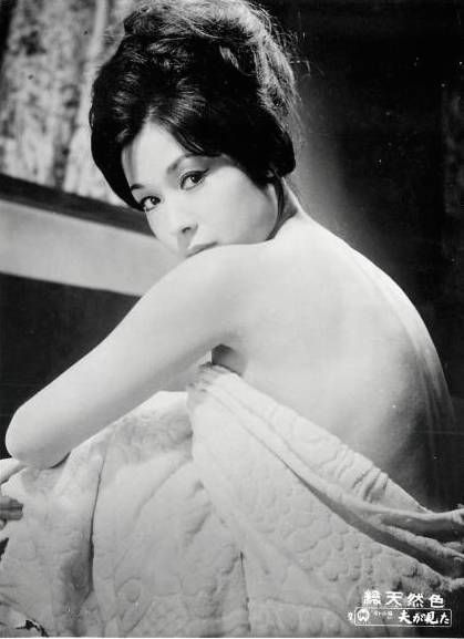 Ayako Wakao Beauty