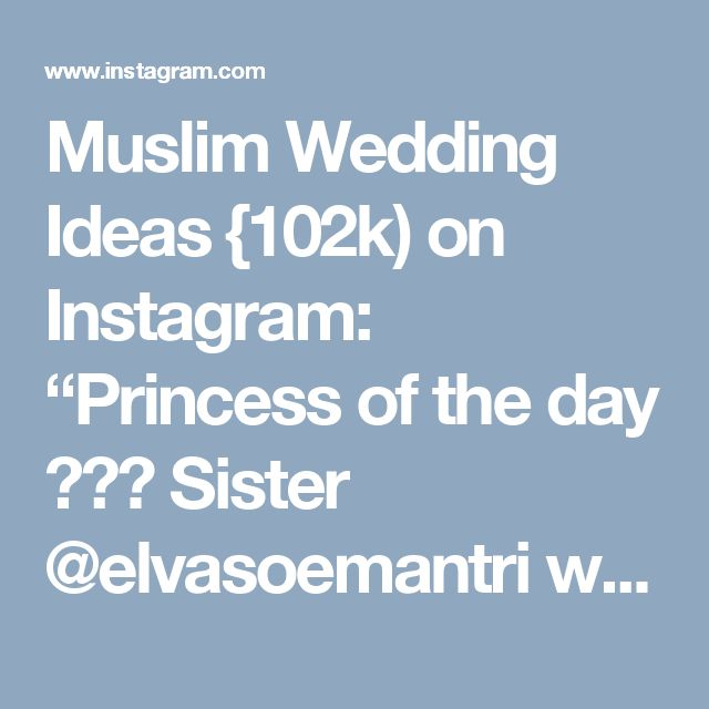 "Muslim Wedding Ideas {102k) on Instagram: ""Princess of the day ♥♥♥ Sister @elvasoemantri with her bridesmaids 💜 Congratulations! . . . #muslimwedding #hijabbride #muslimweddingideas…"""