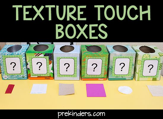 Texture Touch Boxes: made with empty tissue boxes