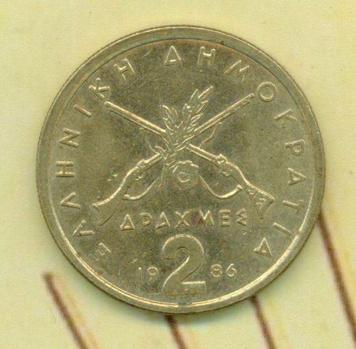 1986 Greece 2 Drachmes Georgios Karaiskakis Coin Currency