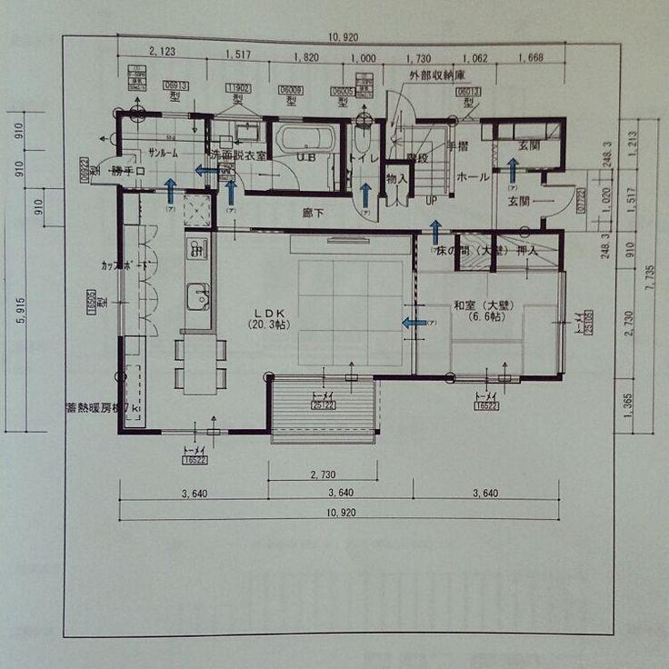 リビング畳/間取り図/部屋全体のインテリア実例 - 2015-07-31 15:10:26 | RoomClip(ルームクリップ)