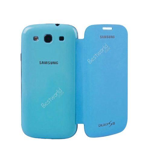 Light Blue Flip Case