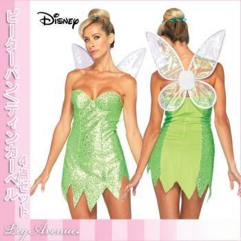 「ディズニー映画ピーターパンの妖精ティンカーベル」コス4点セット  ハロウィンコスチューム レッグアベニュー ティンク Disney Peter Pan Tinkerbell Costume