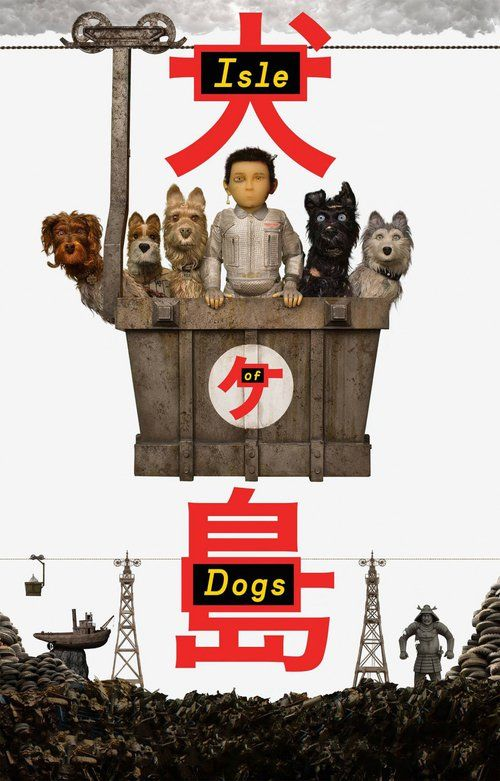 Watch Isle of Dogs Full Movie Online