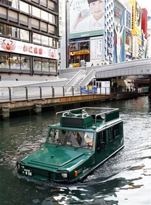 Osaka Water Taxis run on both land and water