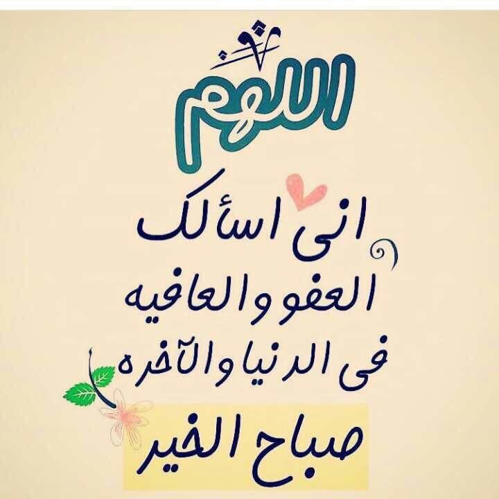 تغريدات الوسائط عن طريق سبحان الله وبحمده Er2671965 تويتر Ree