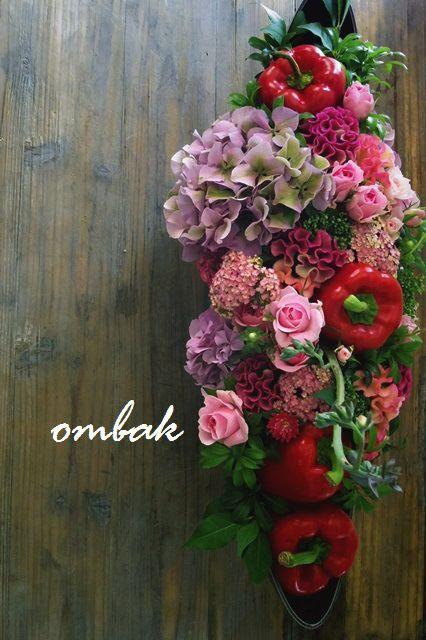 Flower Arrange   ombak