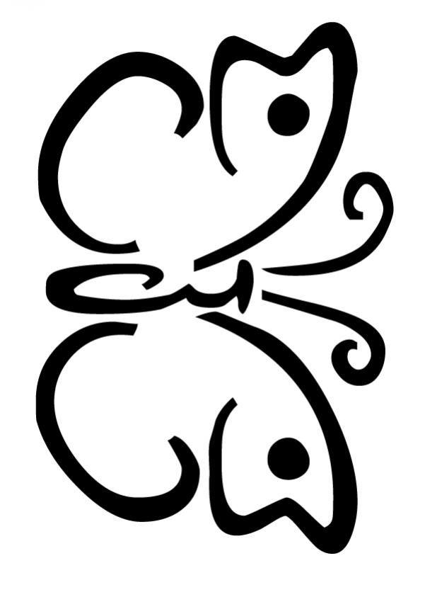 Best 25 Mariposas para tatuajes ideas on Pinterest  Tatuajes de