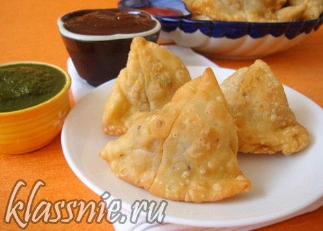 Индийские самосы  - острые овощные пирожки | Классные вегетарианские рецепты