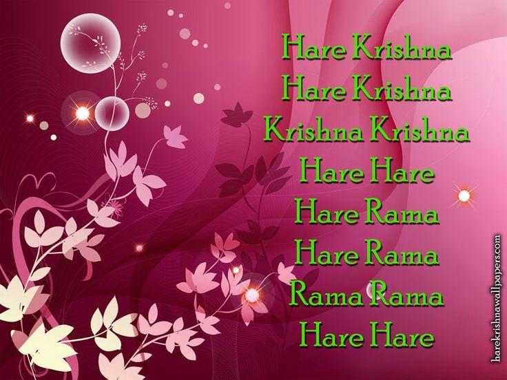 Krishna Maha Mantra