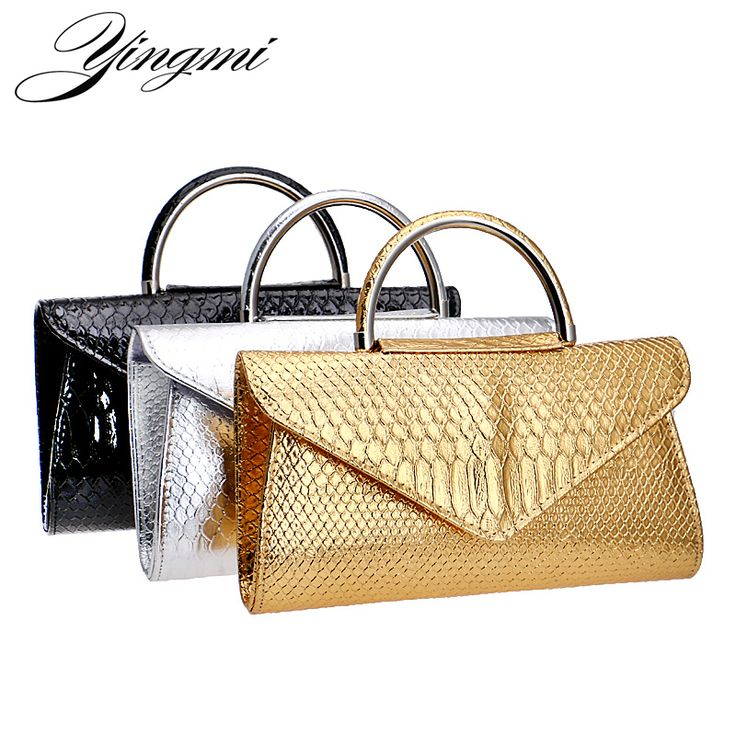 Gold/Silver/Black Cluthes //Price: $40.99 & FREE Shipping //     #shoulderbags