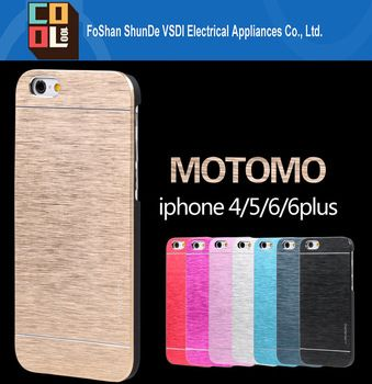 Motomo Factory Custom High Quality Cell Phone Case Aluminum Case Metal Back PC Bumper Cover for iphone 6 for Iphone6s plus