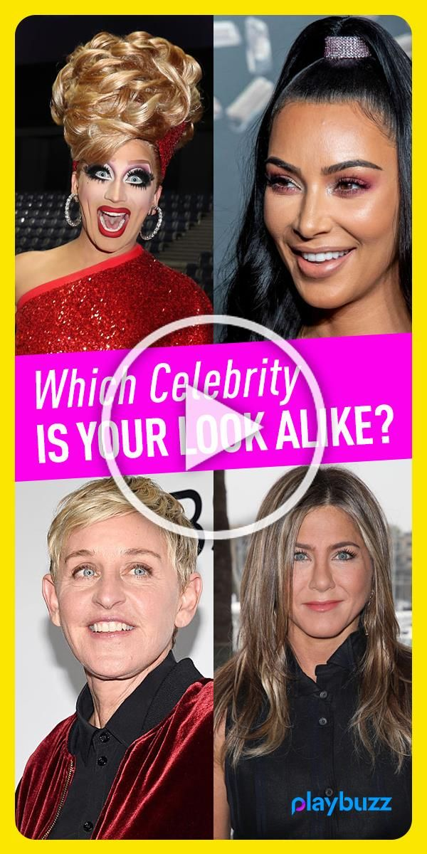 Which Celebrity Is Your Look Alike Ever Wonder Which Iconic Celeb Is Your Doppelganger Take This Celebrity Quizzes Celebrity Boyfriend Quiz Celebrity Quiz
