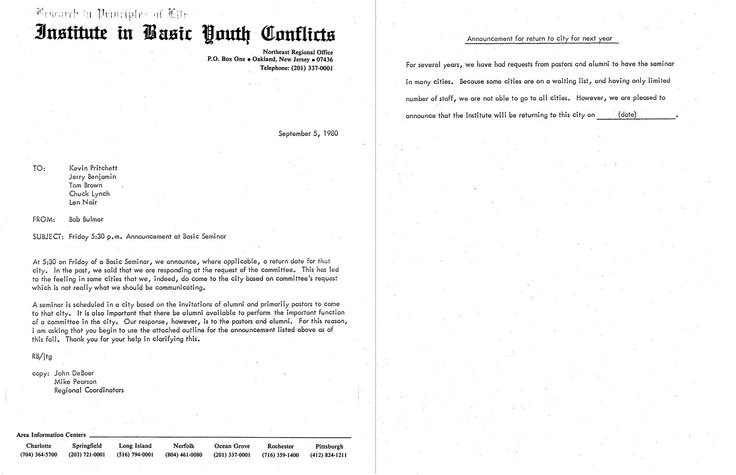 The Gothard Files Failure To Reconcile Atiwarning Letter