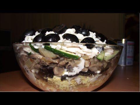 Ну оОчень вкусный праздничный салат Обжора - YouTube