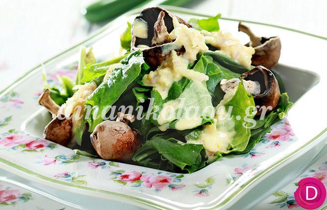 Σαλάτα με σπανάκι, μανιτάρια και σάλτσα μουστάρδας | Dina Nikolaou