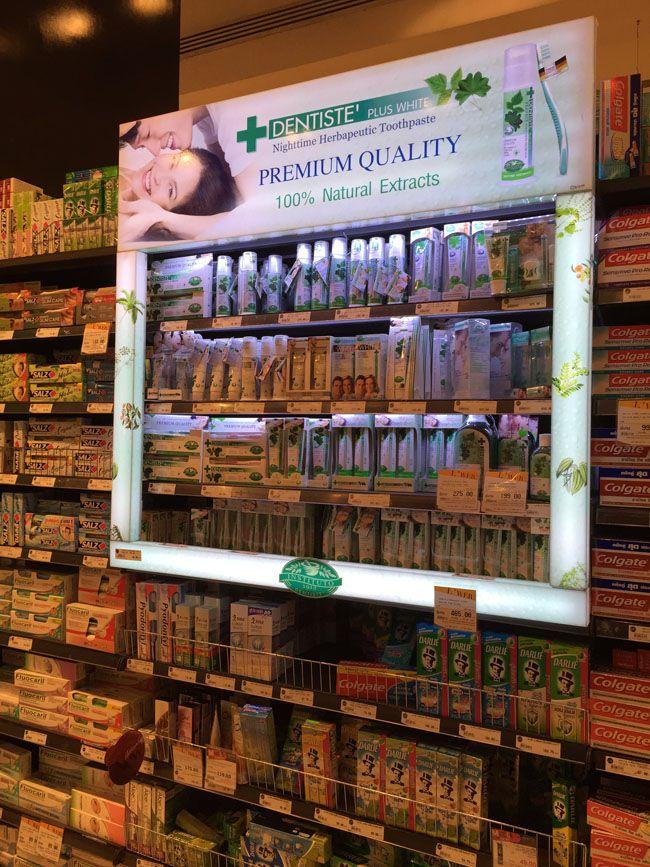 Dentiste Bangkok Premium Quality Gondola End | The Selling Points