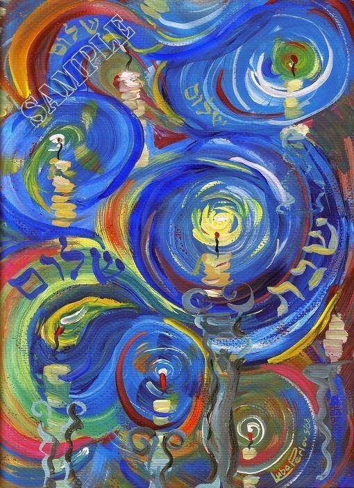 Shabbat Candles Shabbos Print Wall Art Decor Judaica by PearlBrush, $21.99