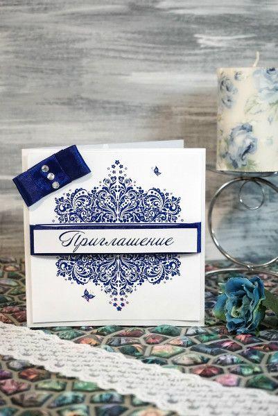 """Приглашение на свадьбу """"Анита"""""""